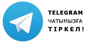 қазақша телеграм